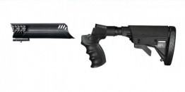 ATI Tactical Shotgun Adjustable, Side Folding Stock and Forend