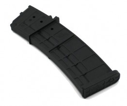 HK SL8 20 Round Single Stack Magazine