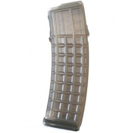 Steyr AUG .223 42rd mags