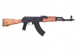 Romanian AK47 WASR 7.62x39 Rifle