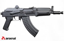 Arsenal SAM7-04 7.62x39mm Semi-Automatic Pistol with Rear Picatinny Rail and Brace