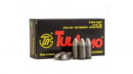TULAMMO - Tula Ammunition 9mm FMJ 50rd box 115gr