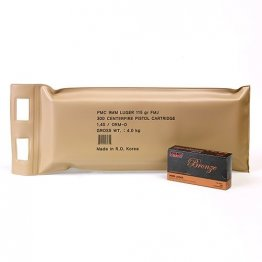 PMC Pistol Ammunition - PMC Bronze 9mm Luger Handgun Ammo - 115 Grain FMJ 300rd Battle Pack