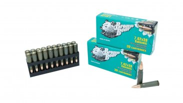 Bear Ammo 7.62x39mm 196 Grain Subsonic 500 Round Case