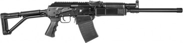 MOLOT VEPR 12 Combat Tactical Shotgun